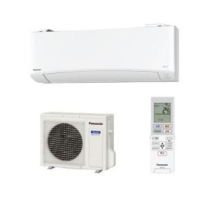 パナソニック ルームエアコン【CS-TX250D W】クリスタルホワイト 2020年 フル暖 TXシ...