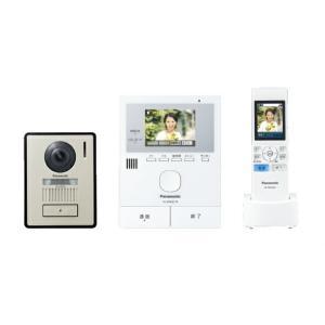 ∬∬パナソニック ドアホン【VL-SWE210KL】どこでもドアホン ワイヤレスモニター付テレビドアホン 1-2タイプ (旧品番 VL-SWD220K) iisakura39
