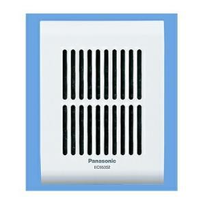 パナソニック ドアホン【EC95352】増設スピーカー メロディサイン子器 ホワイト iisakura39
