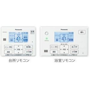 パナソニック エコキュート【HE-TQWKW】コミュニケーションリモコン|iisakura39