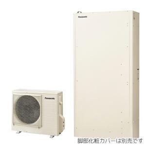 ####パナソニック エコキュート【HE-WU46KQS】(コミュニケーションリモコンセット) 一般地 Wシリーズ パワフル高圧薄型フルオート 屋外設置用 460L|iisakura39