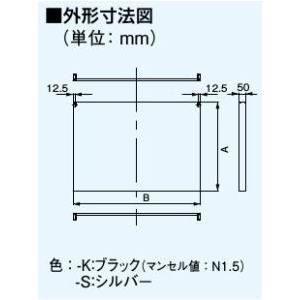 ◆在庫有り!台数限定!パナソニック レンジフード 部材【FY-MH766D-S】レンジフード 幕板 スマートスクエアフード用 幅:75cm|iisakura39