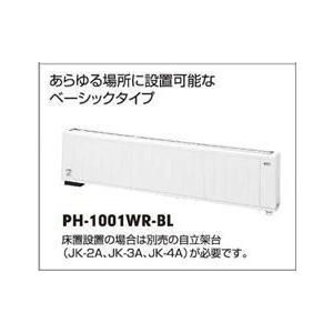 ノーリツ【PH-1401WR-BL】温水パネルヒーター 壁掛・床置兼用|iisakura39