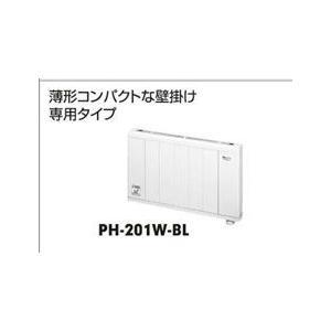 ノーリツ【PH-501W-BL】温水パネルヒーター 壁掛