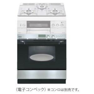 ###♪#リンナイ ガスオーブン(ビルトインタイプ)【RSR-S51E(A)-ST】(ステンレス) 電子コンベック 44Lタイプ(大容量2段皿)|iisakura39
