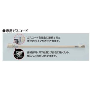 ♪リンナイ 部材【RGH-50K】ガスコード 12A・13A用(都市ガス)・LPG用(プロパンガス)兼用 長さ5m