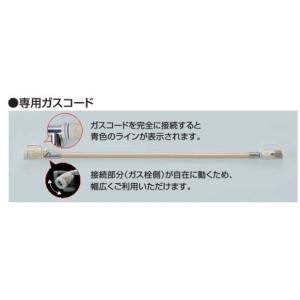 ♪リンナイ 部材【RGH-50K8】ガスコード 12A・13A用(都市ガス)・LPG用(プロパンガス)兼用 長さ5m