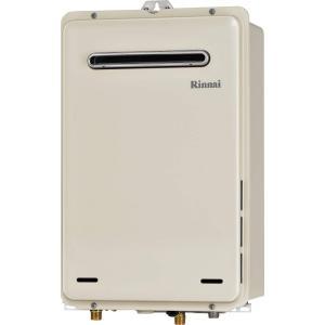 ###リンナイ ガス給湯器【RUX-A1015W-E】給湯専用 屋外壁掛・PS設置型 給湯・給水接続15A 10号|iisakura39