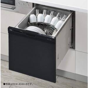 ###リンナイ 食器洗い乾燥機【RKW-404AM-SV】シルバー 標準スライドオープン 幅45cm 扉材専用|iisakura39