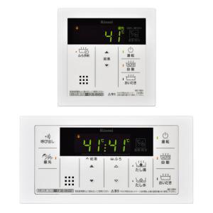 ∬∬§§◆リンナイ リモコン【MBC-155V(A)】取扱説明書付 浴室・台所リモコンのセット (旧品番 MBC-155V)|iisakura39