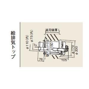 リンナイ TFW-110X75C-300 [送料無料]