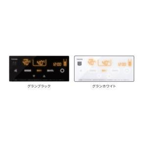 東芝 エコキュート 部材【HWH-RB96F】6シリーズ用 光タッチ浴室リモコン|iisakura39