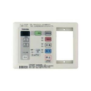 π東芝 浴室換気乾燥機 部材【DBC-18SSL3】リモコン 照明スイッチ一体形24時間換気タイプ定風量換気仕様 (旧品番 DBC-18SSL2)|iisakura39