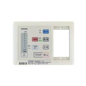 ###π東芝 浴室換気乾燥機 部材【DBC-18SAL3】リモコン 照明スイッチ一体形24時間換気タイプ (旧品番 DBC-18SAL2)|iisakura39