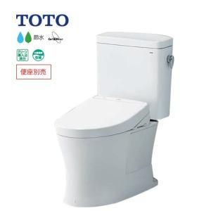 ###◆在庫有り!台数限定!TOTO ピュアレストQR【CS232B+SH232BA】NW1ホワイト 一般地 床排水 排水芯200mm 手洗なし iisakura39