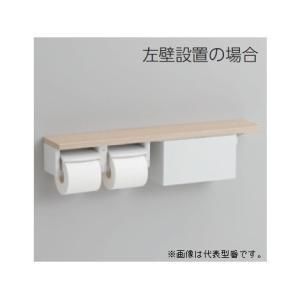 ◆在庫有り!台数限定!TOTO【YHB63NB】NW1ホワイト 木製手すり 棚タイプ(収納付)棚付二連紙巻器|iisakura39