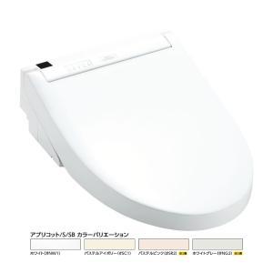 ###TOTO ウォシュレットS【TCF6553】S2グレード レバー便器洗浄タイプ (旧品番 TCF6552) iisakura39
