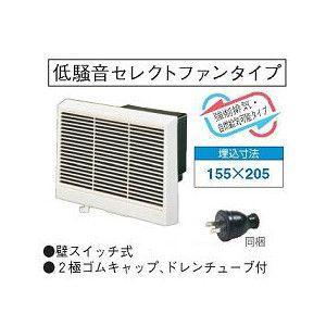 ◆在庫有り!台数限定!東芝 換気扇【VFB-13A】浴室用換気扇 強制排気・自然給気可能タイプ|iisakura39