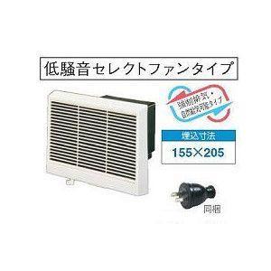 ◆在庫有り!台数限定!東芝 換気扇【VFB-13AS】浴室用換気扇 強制排気・自然給気可能タイプ|iisakura39