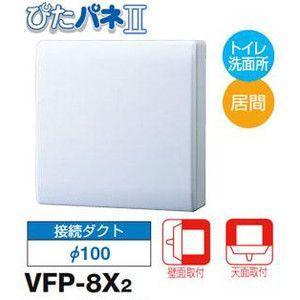 π東芝【VFP-8X2】【VFP8X2】