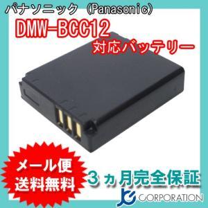 ◆お得な2個セットも発売中!  【電池タイプ】 Li-Ion 【電  圧】 3.7V(3.6V共用)...
