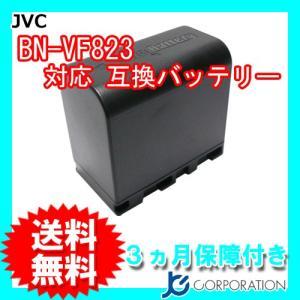 ビクター(Victor) BN-VF823 互換バッテリー ...