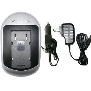 充電器(AC) ビクター(Victor) BN-VF808/BN-VF815/BN-VF823 対応|iishop2