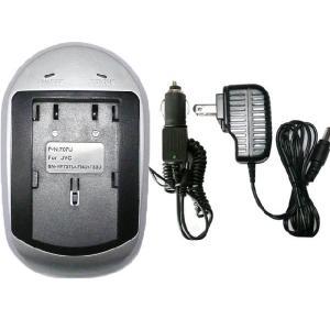充電器(AC) ビクター(Victor) BN-VF707/BN-VF714/BN-VF733 対応|iishop2