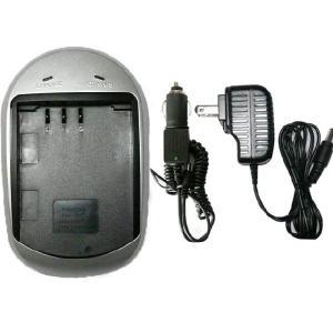 充電器(AC) ビクター(Victor) BN-V107/BN-V114 対応|iishop2