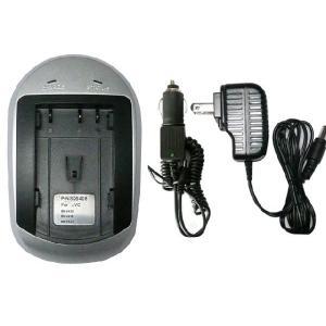 充電器(AC) ビクター(Victor) BN-V408/BN-V416/BN-V428 対応|iishop2