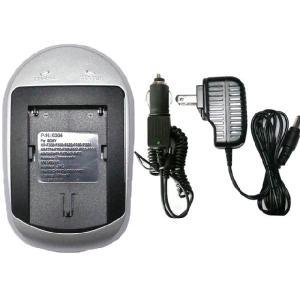 充電器(AC) ビクター(Victor) BN-V607/BN-V615対応|iishop2