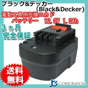ブラック&デッカー(Black&Decker) 電動工具用 ニカド 互換バッテリー 12.0V 1....
