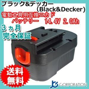 ブラック&デッカー(Black&Decker) 電動工具用 ニカド 互換バッテリー 14.4V 2....