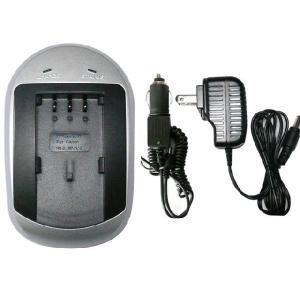 充電器(AC) キャノン(Canon) NB-2L/2LH/2L12/2L14/BP-2L12/2L13/2L14/2L24H 対応|iishop2