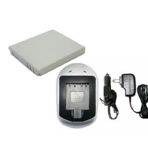 充電器セット キャノン(Canon) NB-4L 互換バッテリー+充電器(AC)