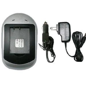 充電器 (AC) フジフィルム(FUJIFILM) NP-50 / NP-50A 対応|iishop2