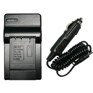 充電器(コンパクト) フジフィルム(FUJIFILM) NP-45 / NP-45A 対応|iishop2
