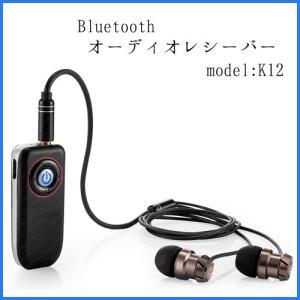 【商品概要】 Bluetooth規格  :Bluetooth V4.1+EDR 使用周波数帯域 :2...