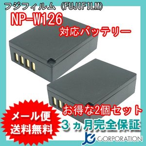 【電池タイプ】 Li-Ion 【電  圧】 7.2V 【容  量】 1200mAh 【保証期間】 3...