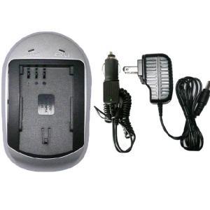充電器(AC) オリンパス(OLYMPUS) BLM-1 / BLM-5 対応|iishop2