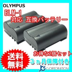 【電池タイプ】 Li-Ion 【電  圧】 7.4V 【容  量】 1600mAh 【保証期間】 3...