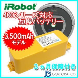 【電池タイプ】 Ni-MH 【電  圧】 14.4V 【容  量】 3500mAh 【保証期間】 3...