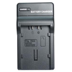 充電器(コンパクト) パナソニック(Panasonic) VW-VBD140 / VW-VBD210 / VW-VBG130 / VW-VBG260 対応|iishop2