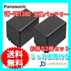 【電  圧】 3.6V 【容  量】 4500mAh 【保証期間】 3ヶ月 【製造国】 中国製 【...