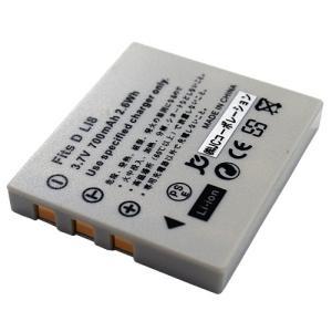 ペンタックス (PENTAX) D-LI8 互換バッテリー