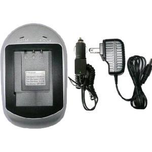充電器 (AC) ペンタックス ( PENTAX )  D-Li92 / ニコン ( NIKON ) EN-EL11 / ソニー ( SONY ) NP-BK1 / オリンパス ( OLYMPUS ) Li-92B / Li-50B 対応|iishop2