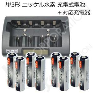 パナソニック エネループ eneloop 単3 充電池 8本+ …