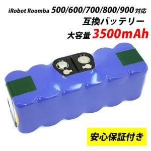【バッテリー仕様】  電 圧:14.4V  容 量:3500mAh  保 証:3ヶ月  製 造:中 ...