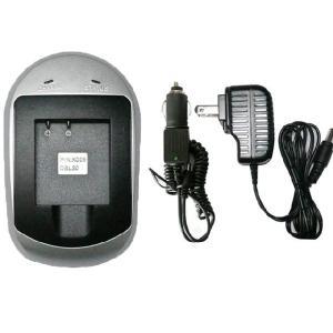 充電器(AC) サンヨー(SANYO) DB-L20 対応|iishop2