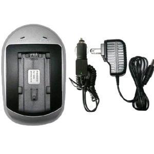 充電器(AC) ソニー(SONY) NP-FV50/60/70/100/NP-FH50/70/100/NP-FP50/70/71 対応|iishop2